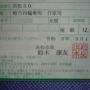 Kei HN22Sのカスタム事例画像 ムッシューさんの2021年05月11日21:16の投稿