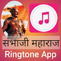 Sambhaji Maharaj Ringtones [mp3] icon