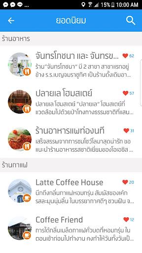 about Chan 1.3 screenshots 1