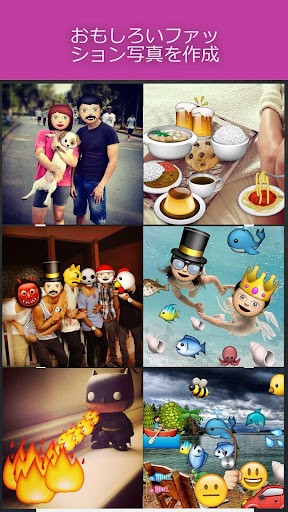 玩社交App|クレージー絵文字フォトエディター免費|APP試玩