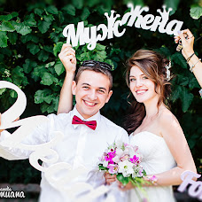 Wedding photographer Kristiana Pankratova (Kristiana). Photo of 11.08.2014
