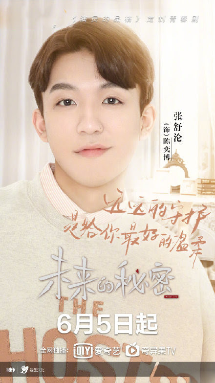 Reset Life China Web Drama