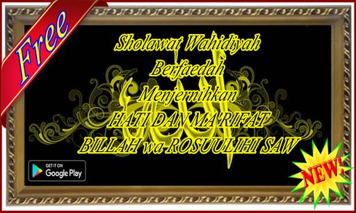 Bacaan Sholawat Wahidiyah Lengkap 2.7 screenshots 2