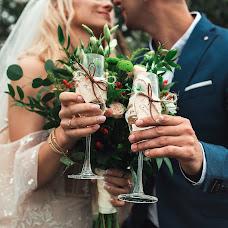 Wedding photographer Vitaliy Maslyanchuk (Vitmas). Photo of 18.11.2018