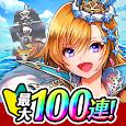 戦の海賊ー海賊船ゲーム×簡単戦略シュミレーションゲームー