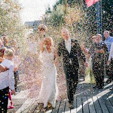 Wedding photographer Anastasiya Mikhaylina (mikhaylina). Photo of 30.03.2018