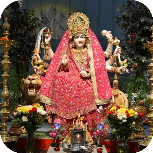 Vaishno Devi Bhajan Apps On Google Play