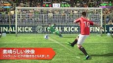 Final Kick 2018: オンラインサッカーのおすすめ画像1