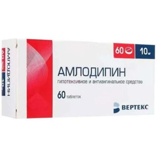 Амлодипин-Вертекс таб. 10мг №60