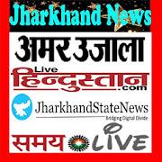 Jharkhand News Paper