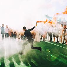 Wedding photographer Alina Bykova (bykovalina). Photo of 04.05.2017