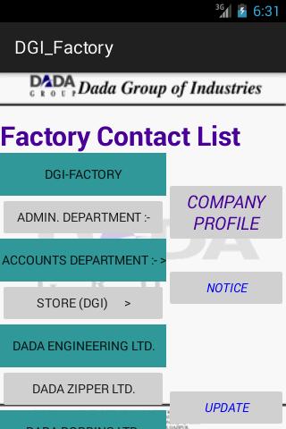 Dada Group of Industries