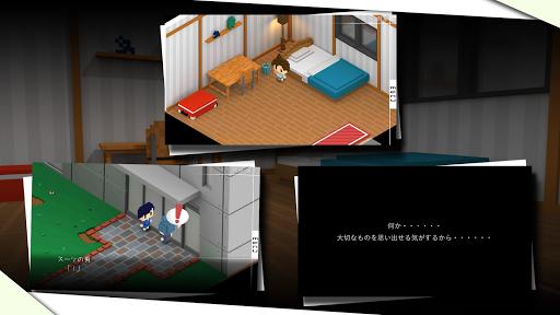 7年後で待ってる game (apk) free download for Android/PC/Windows screenshot