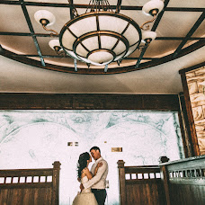 Wedding photographer Svetlana Goncharova (Esfir). Photo of 24.11.2016