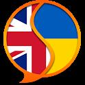English Ukrainian Dictionary icon