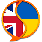 English Ukrainian Dictionary icon