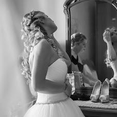 Wedding photographer Elisabetta Figus (elisabettafigus). Photo of 07.05.2018