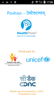 Poshan Manipuri HealthPhone- screenshot thumbnail