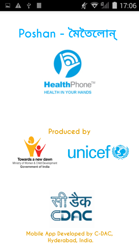 Poshan Manipuri HealthPhone- screenshot