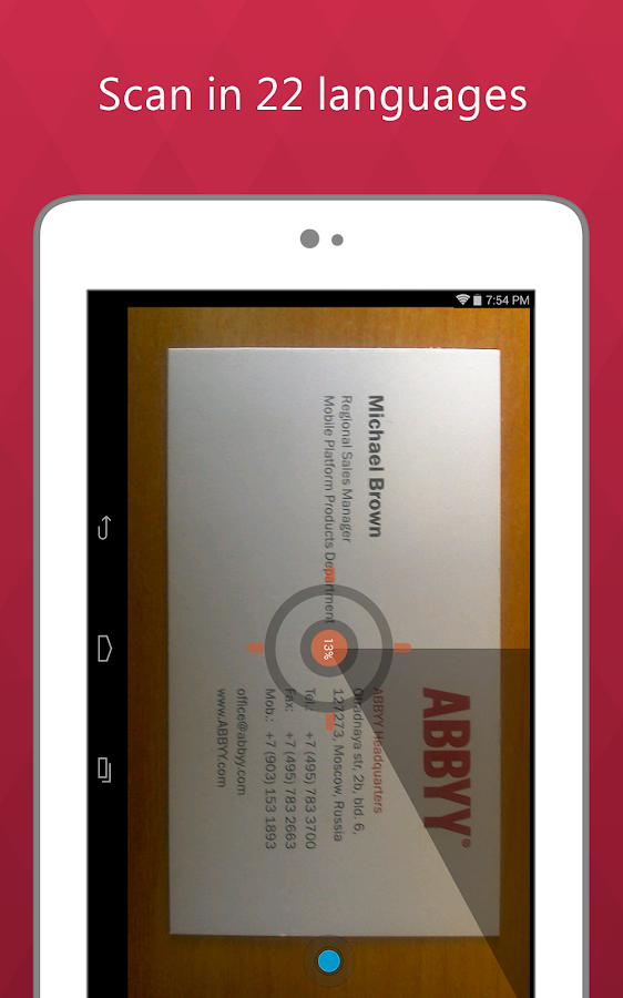Business Card Reader Pro- screenshot
