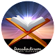 Al-Qur'an : Ramadan Kareem Download on Windows