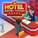 ホテルエンパイヤタイクーン -  放置;ゲーム;経営;シミュレーション