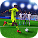 Free Kick Football Сhampion 17 (game)