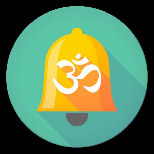 Hindu Alarm 工具 LOGO-玩APPs