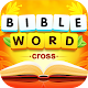 Bible Word Cross APK