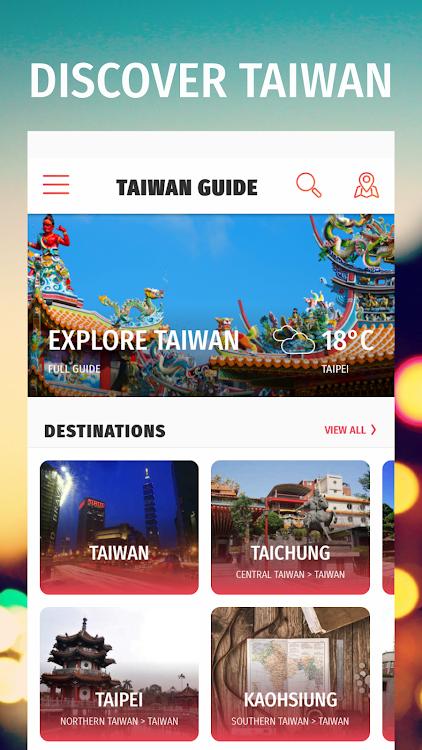 100 δωρεάν site γνωριμιών στην Ταϊβάν