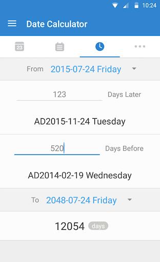Days Matter screenshot 3