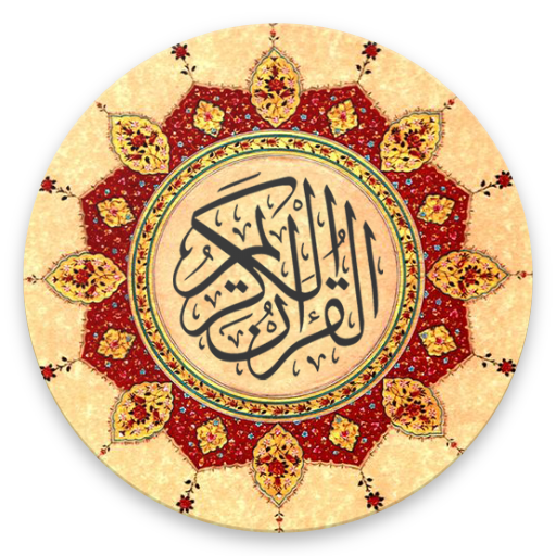 MP3 and Reading Quran offline with translations