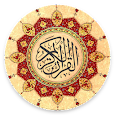 MP3 and Reading Quran offline with translations apk