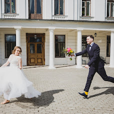 Wedding photographer Aleksandr Likhachev (llfoto). Photo of 05.05.2018