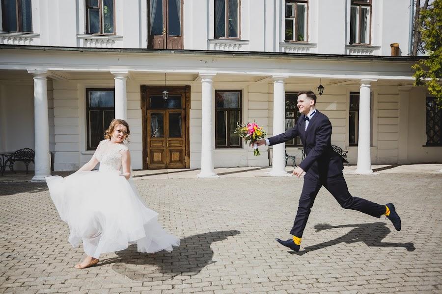 Wedding photographer Aleksandr Likhachev (llfoto). Photo of 05.05.2018