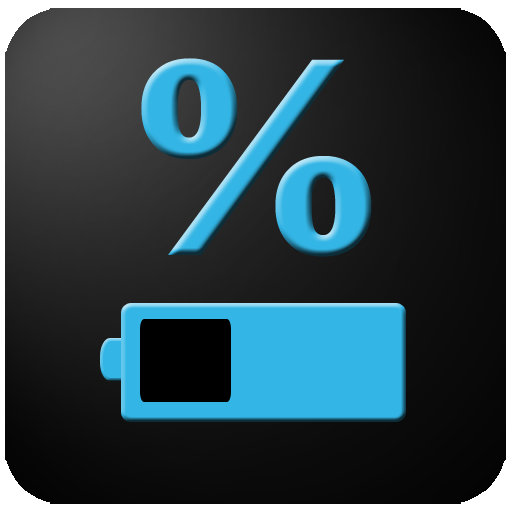 バッテリーのパーセンテージを表示 工具 App LOGO-硬是要APP