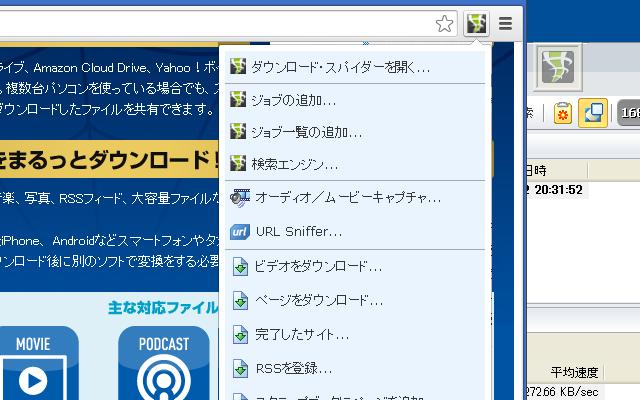 Chromeで画像ファイルを一括ダウンロード保存す …