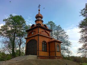 Photo: Jabłeczna
