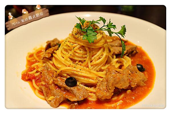 Mita Pasta米塔義式廚房 中和店 ~ 四號公園美食推薦❤️好吃又不貴的義式料理 - 捷運永安市場站