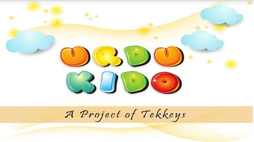 Urdu Kido