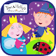 Ben & Holly: Elf & Fairy Party Download for PC Windows 10/8/7