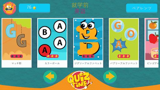 教育必備免費app推薦 キッズ! 就学前英語線上免付費app下載 3C達人阿輝的APP