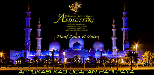 Kad Ucapan Hari Raya By Enginair More Detailed Information Than App Store Google Play By Appgrooves Photography 10 Similar Apps 167 Reviews
