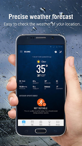 琥珀天气-准确天气预报智能预警,多种桌面天气时钟插件