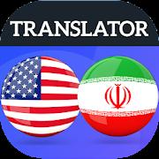 English Persian Translator - Text Voice Translator