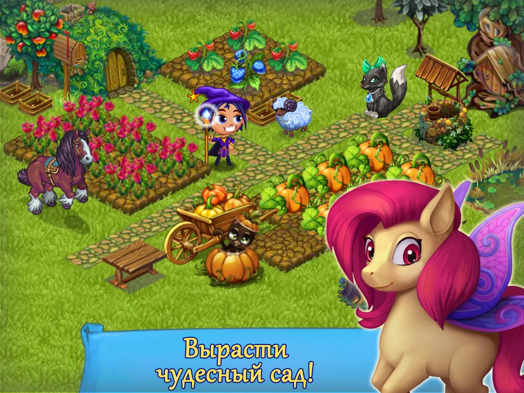 Скачать волшебная ферма теперь и в твоем телефоне для телефона и.