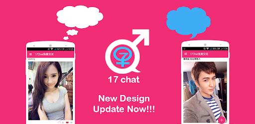 tantan dating app.Tantan dating app for pc – Kalma Mixflow Kazakistan Д°ndir