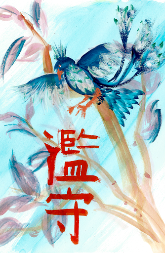 RANSU + BIRD