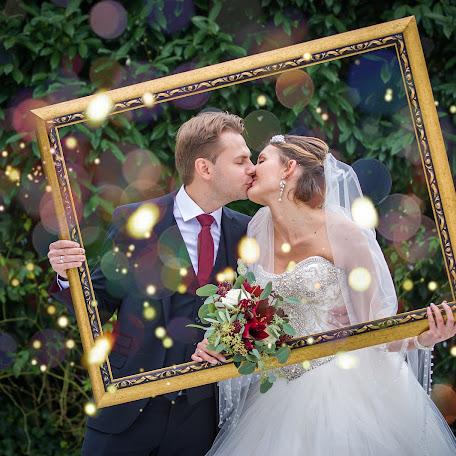 Wedding photographer Maksim Pilipenko (fotografmp239). Photo of 23.01.2018