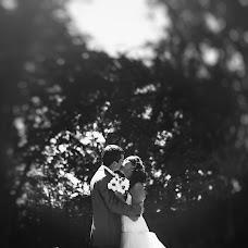 Wedding photographer Giovanni Valdebenito (giov). Photo of 26.03.2015